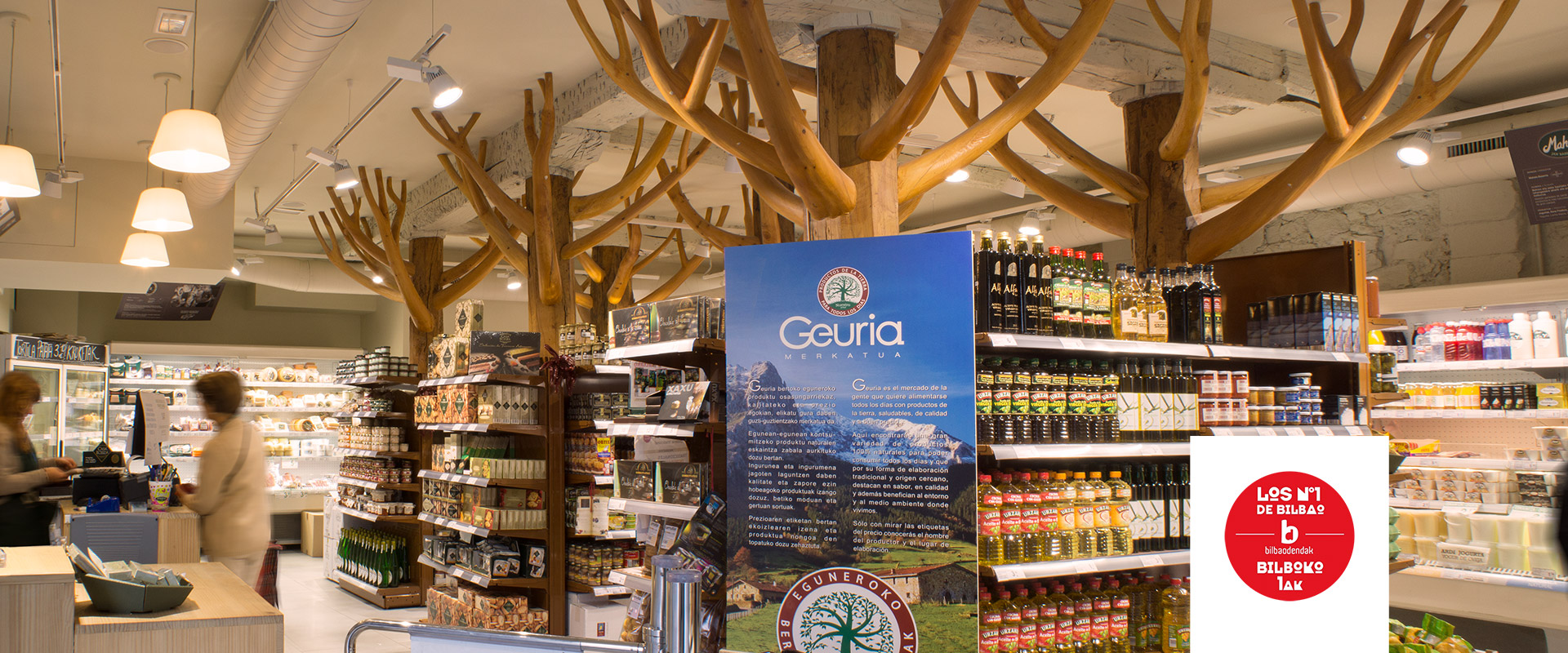 Geuria food store from the entrance